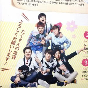 C-CLOWN for HaruHana Magazine