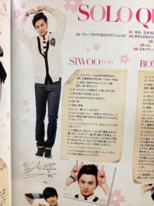 Siwoo for HaruHana Magazine1