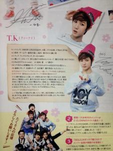 TK for HaruHana Magazine1